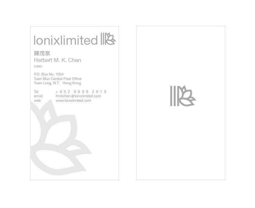 kinsunchancom_graphicdesign_lonix2.jpg