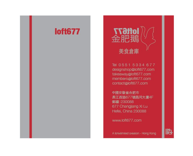 kinsunchancom_graphicdesign_loft1.png