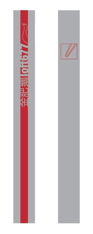 kinsunchancom_graphicdesign_loft3.jpg
