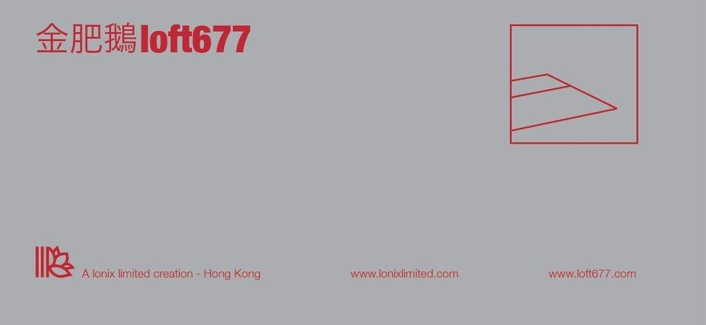 kinsunchancom_graphicdesign_loft4.jpg