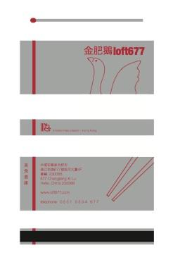 kinsunchancom_graphicdesign_loft10.jpg