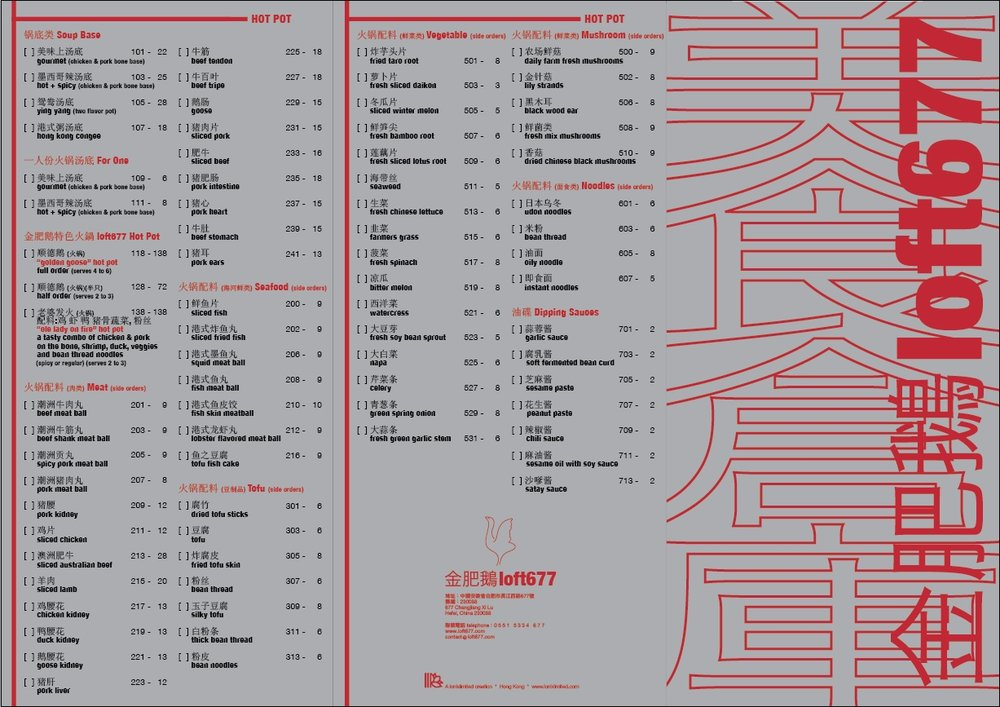 kinsunchancom_graphicdesign_loft13.jpg