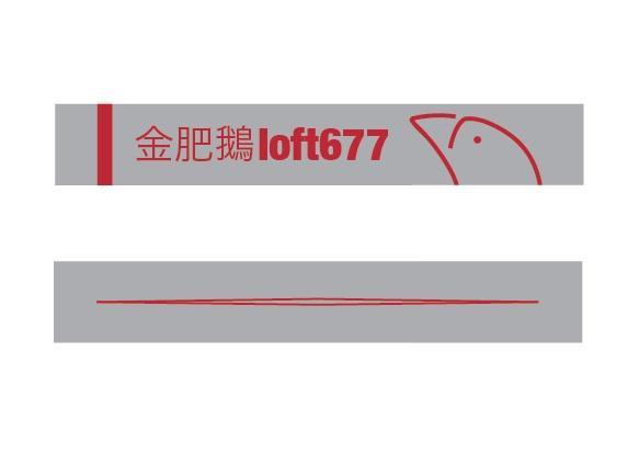 kinsunchancom_graphicdesign_loft16.jpg