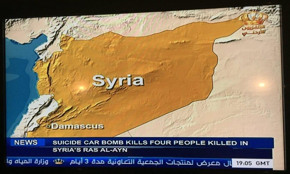 News report in Jordan (July 2017).