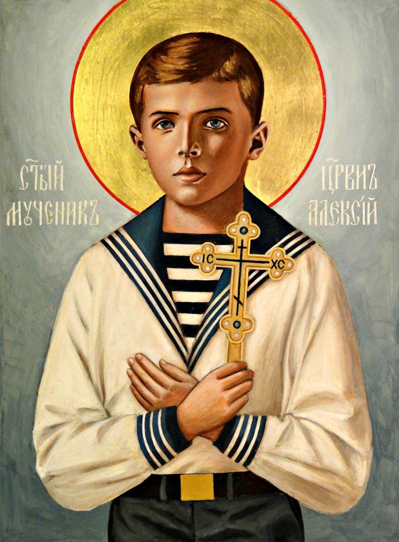 Holy Royal Martyr Tsarevich Alexei