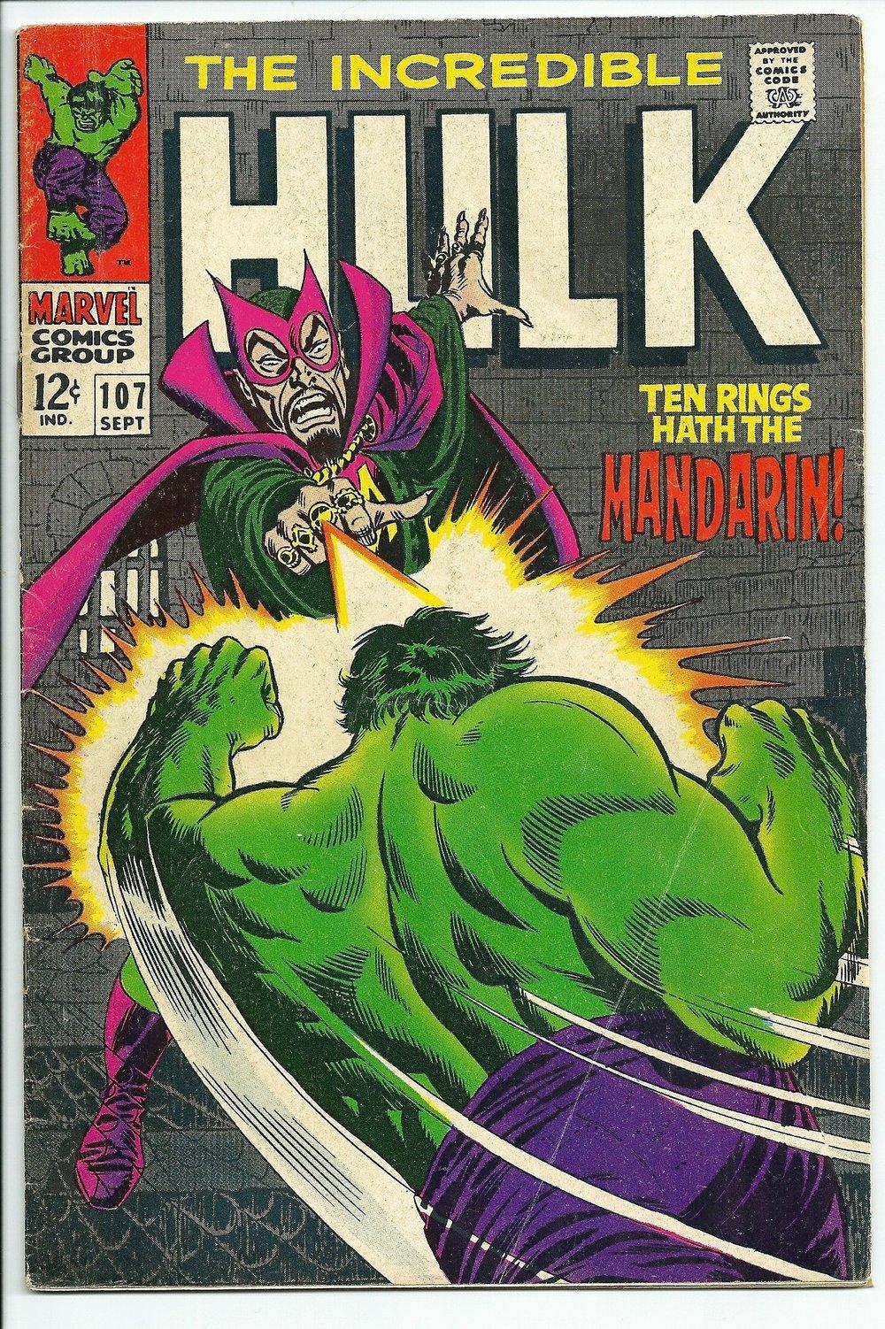 the-hulk-458252_1920.jpg