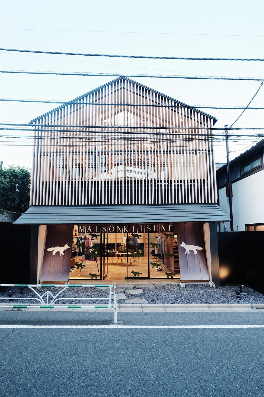maison-kitsune-nakameguro-tokyo.jpg