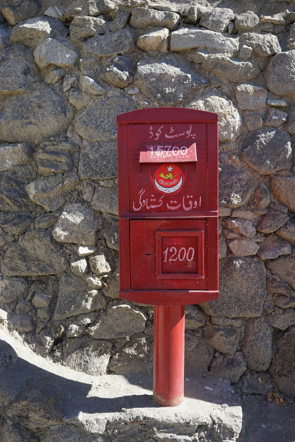 Left to Right : Karakoram Highway and An alpine postbox