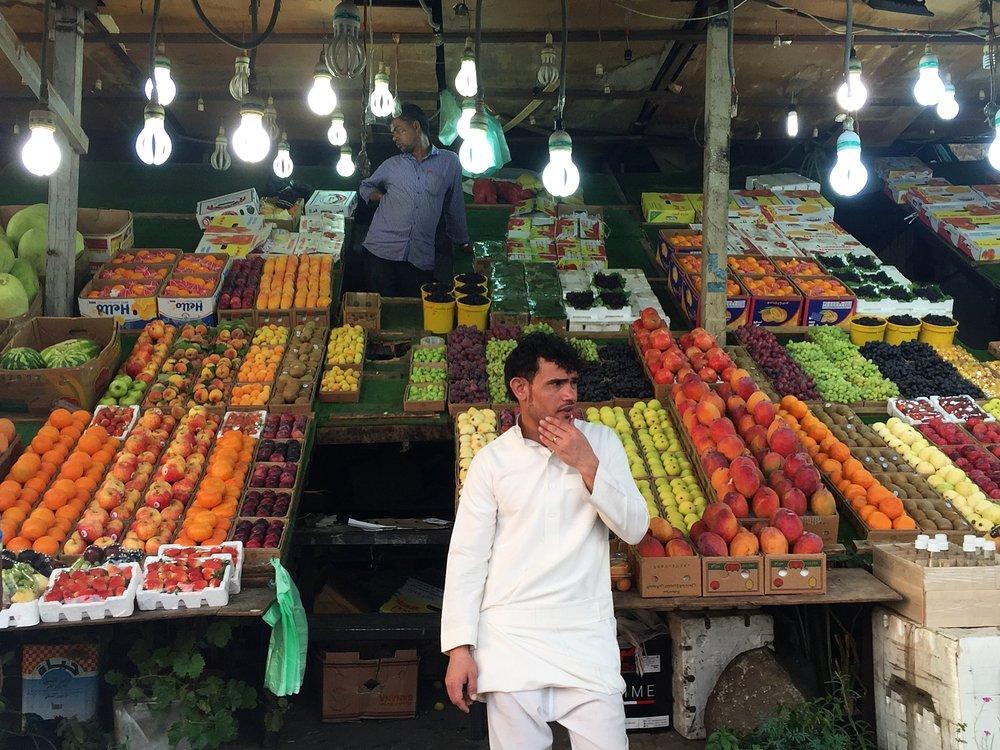 ตลาดผลไม้ ณ เมืองหลวง