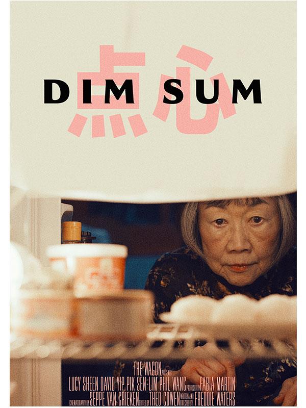 DIM-SUM-POSTERweb.jpg