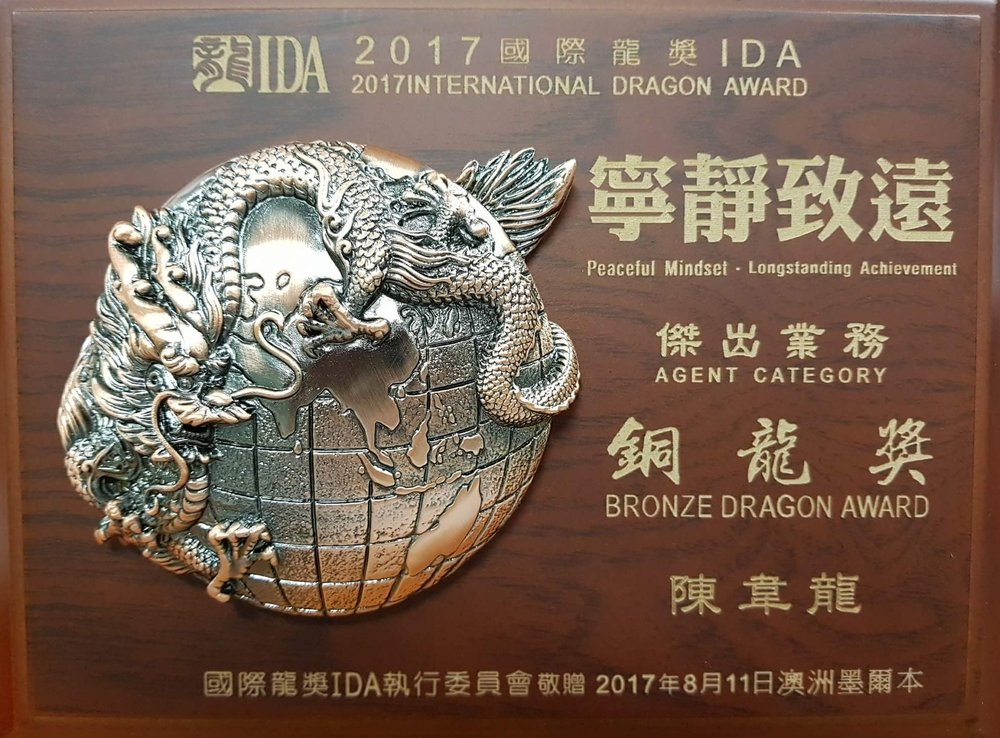 International Dragon Award (IDA)