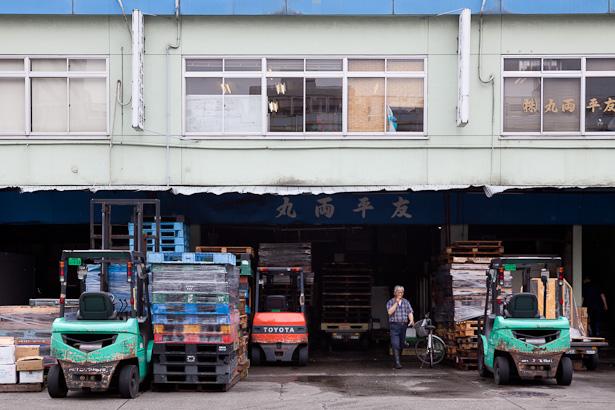 Tsukiji Fish Market Exterior
