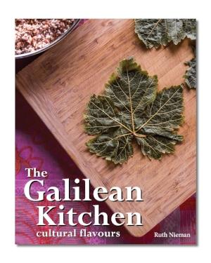 galilean kitchen5.jpg