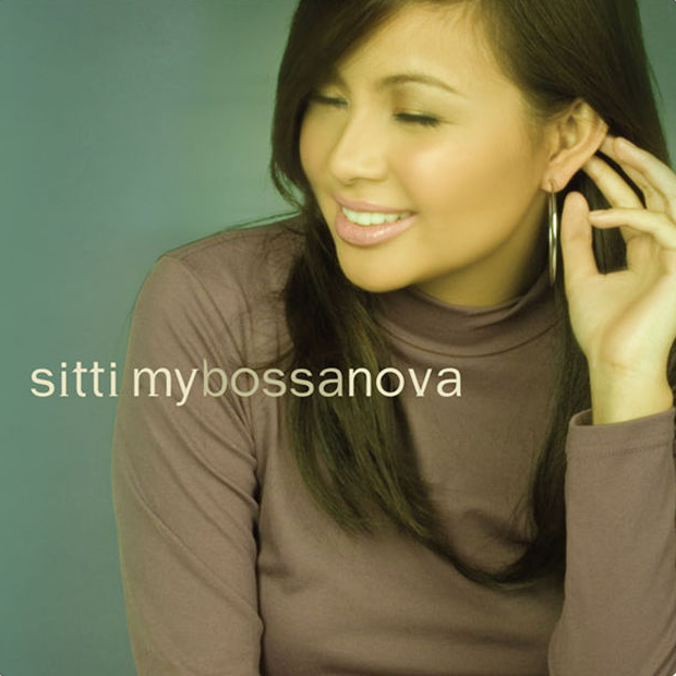 My Bossa Nova (2007)