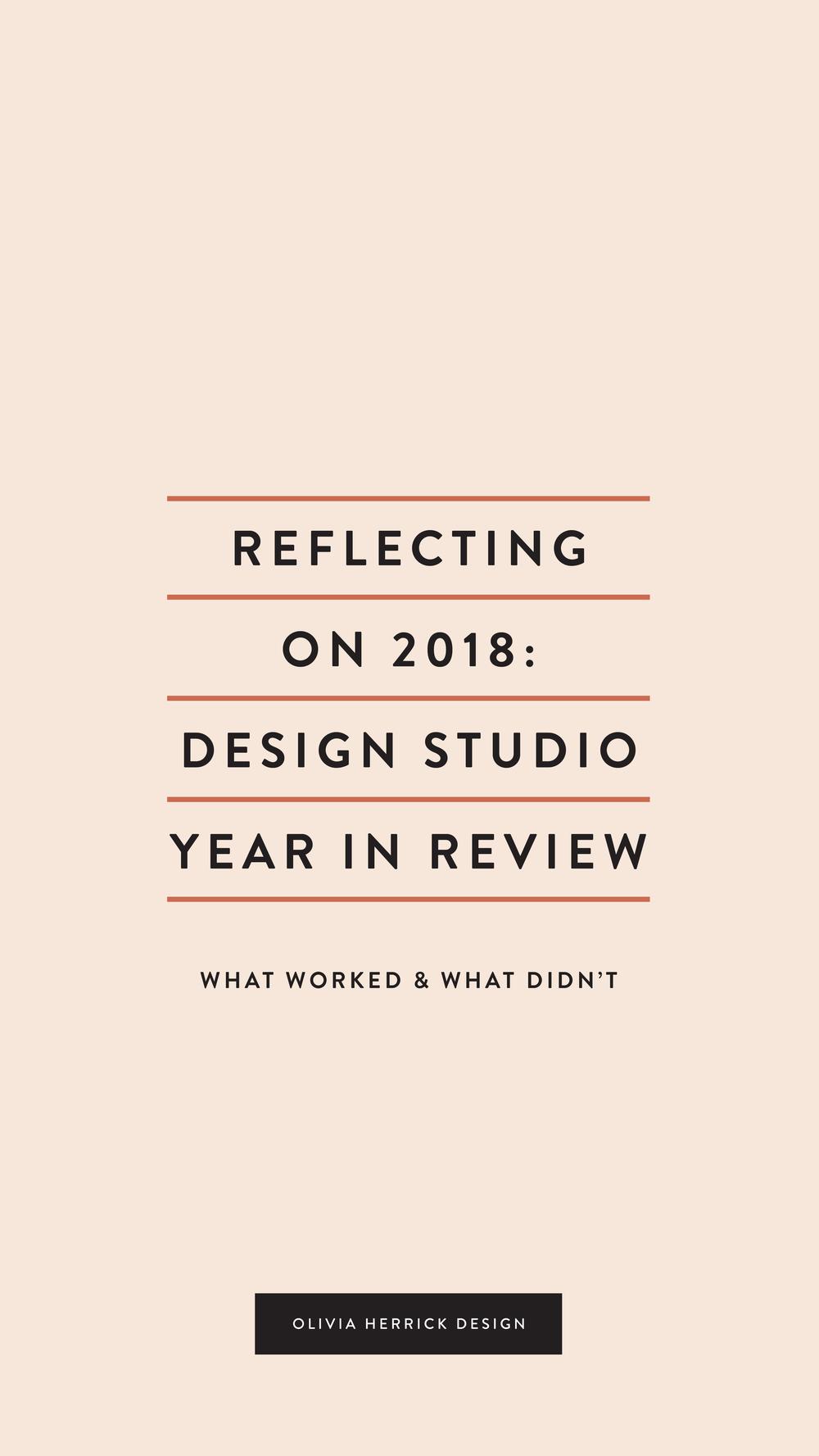 olivia-herrick-design-year-in-review-01.png