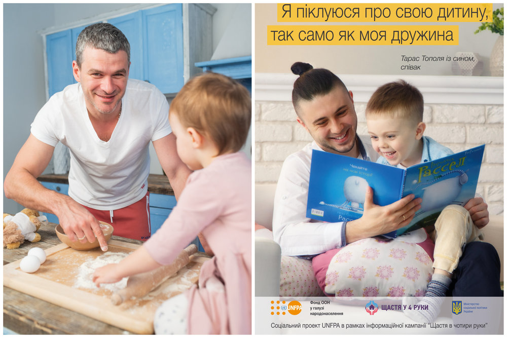Співак Арсен Мірзоян із донькою та співак Тарас Тополя з сином Фото – Валентин Кузан, Григорій Веприк