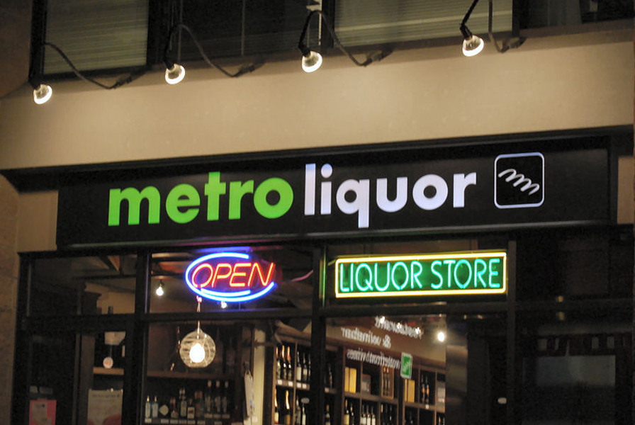 Waterfront Liquor.jpg