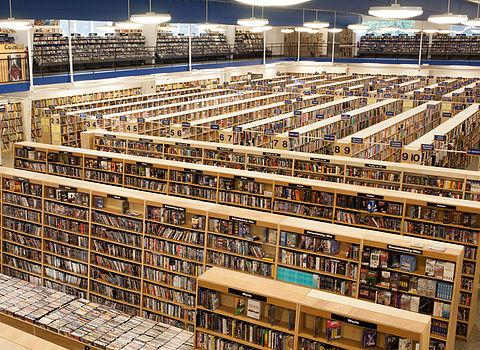 McKays Used Books & CDs