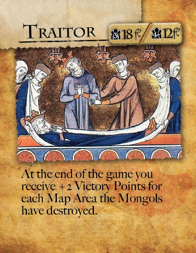 traitor_card.JPG