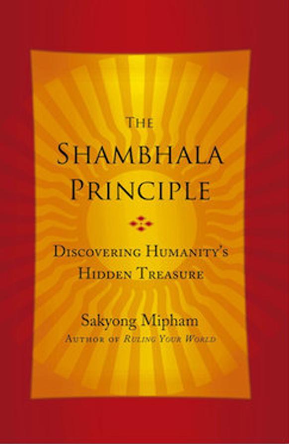 ShambhalaPrinciple.png