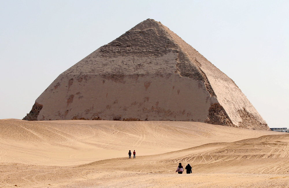 Pyramid Bent Pyramid Dahshur Egypt.jpg