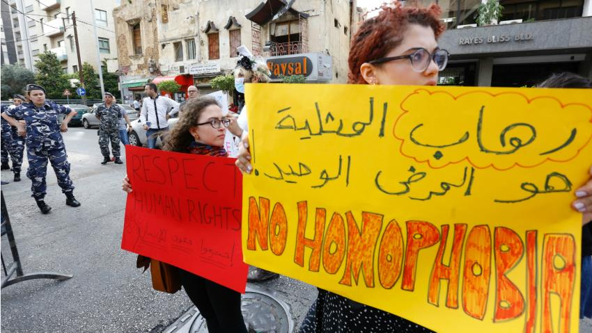 Protests in Lebanon demonstrating against homophobia (AFP/FILE)
