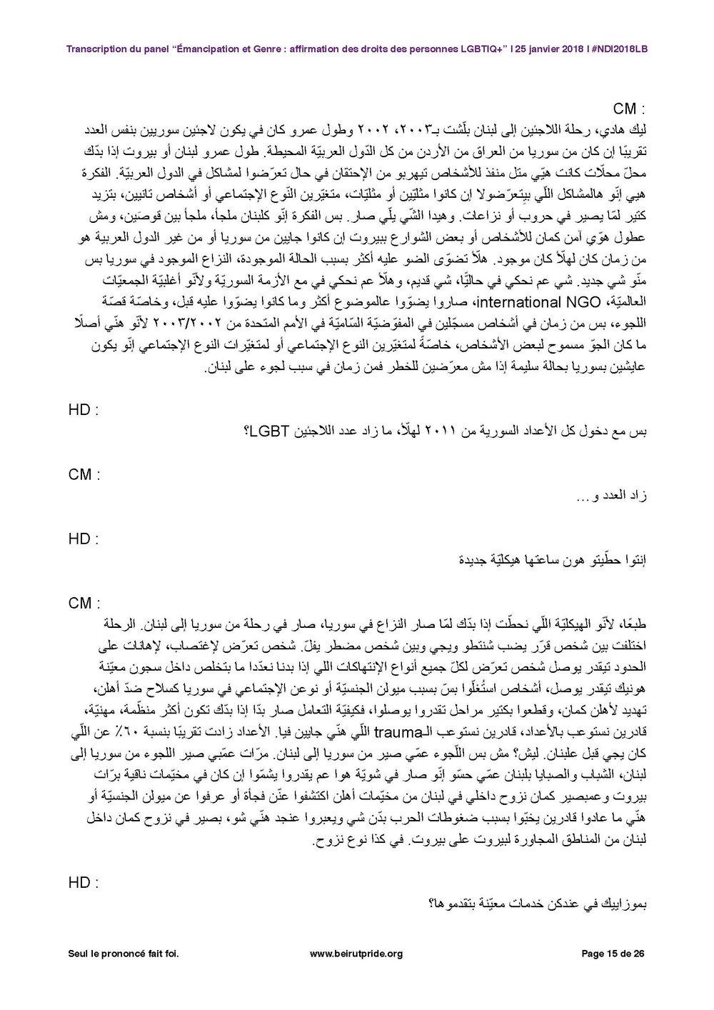 Transcription Nuit des idées 2018_Page_15.jpg