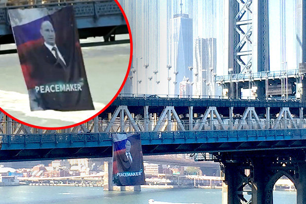 The unsolved case of the Putin 'Peacemaker' Banner appearing on the Manhattan Bridge in October 2016.
