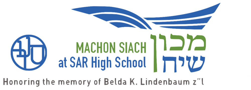 MachonSiach1_wings_Eng_Heb_ded_SARlogo copy.png