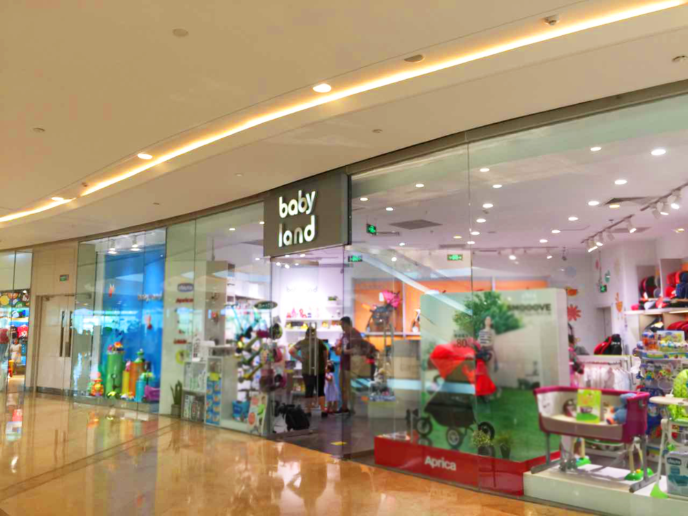 The Kidsland Group   CHINA'S LARGEST TOY RETAILER