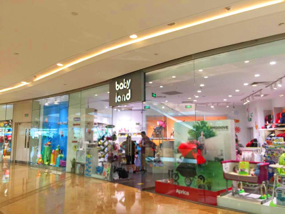 Kidsland凱知樂國際   中國最大玩具零售商