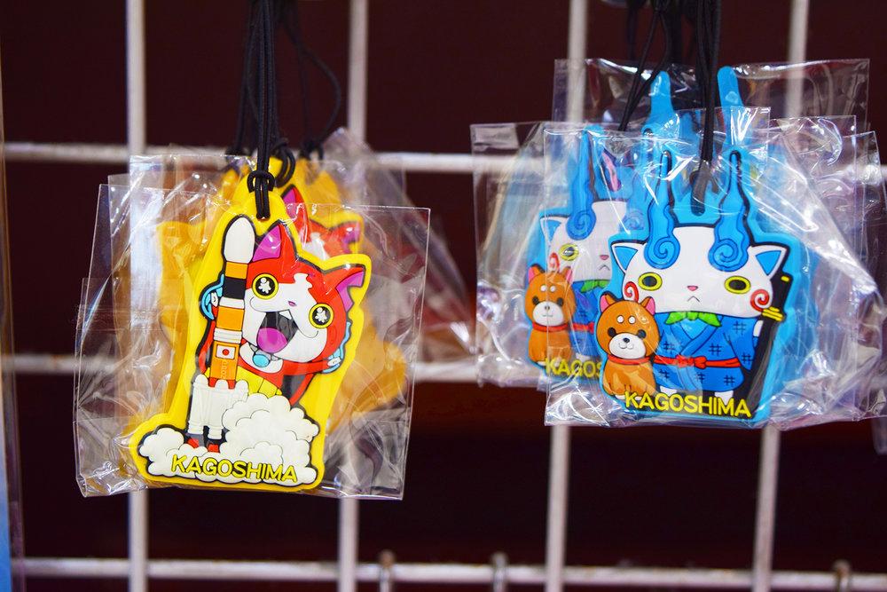 Kagoshima keyring characters