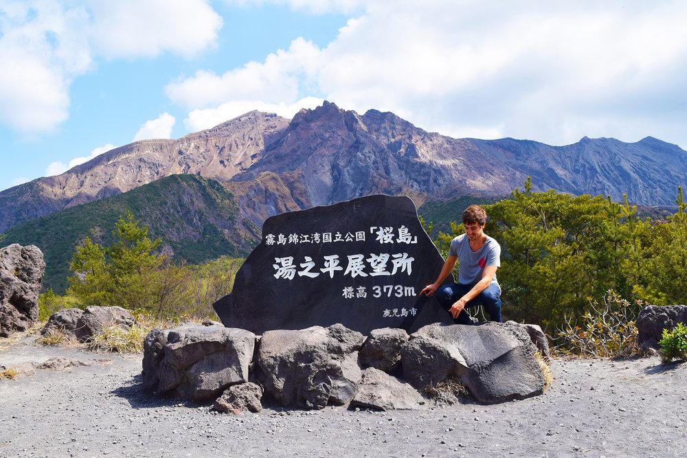 Sakurajima 373m - robbieallenart.jpg