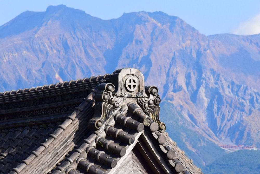 Sengen-En - Kagoshima - robbieallenart.jpg