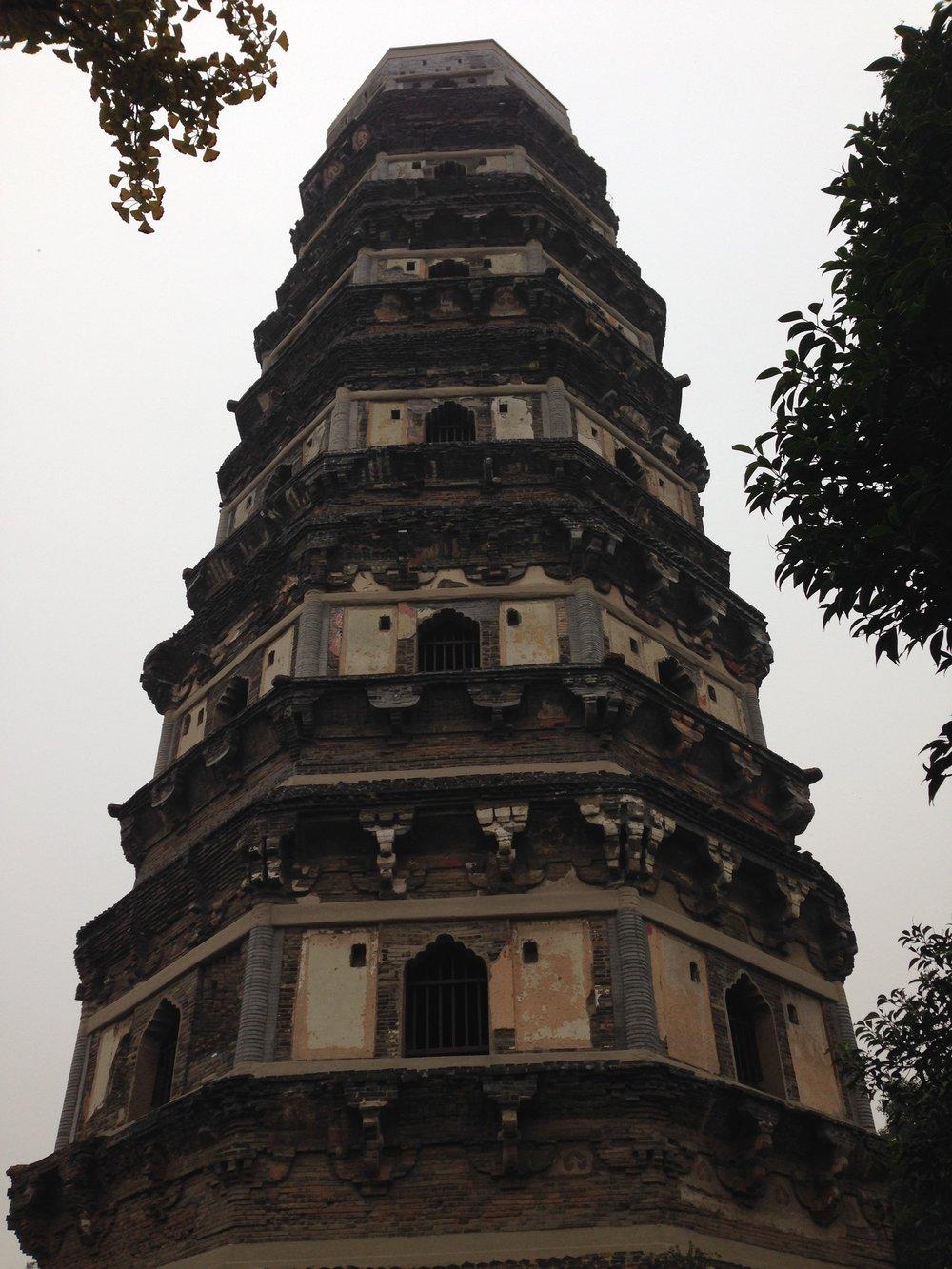 959 AD Buddhist Pagoda.JPG