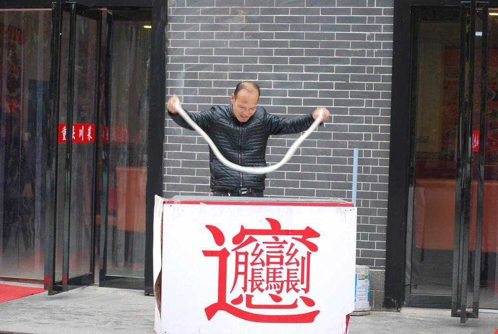Xi'an Biang Biang noodles.JPG