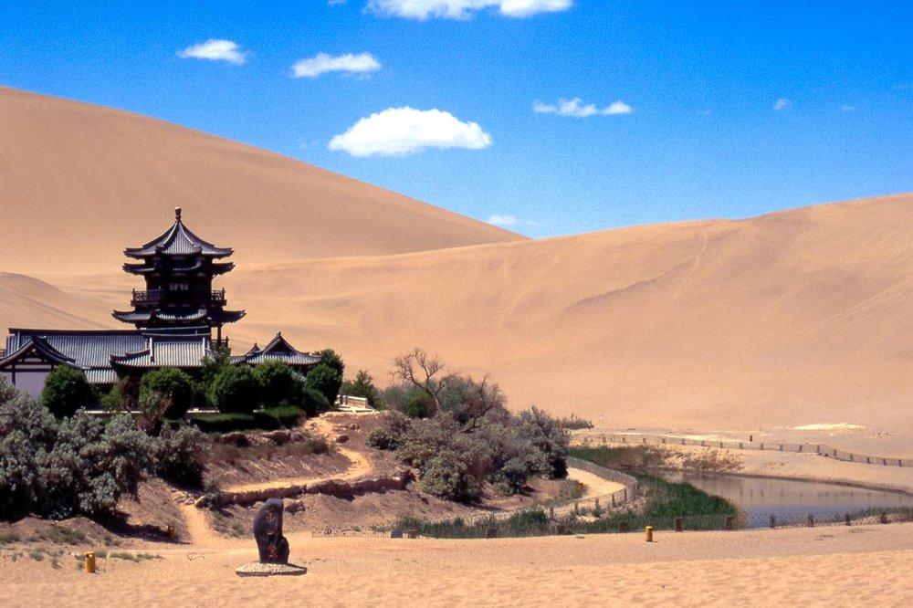 00-1619-Dunhuang.jpg