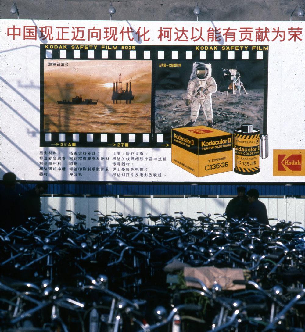 1980-001.jpg