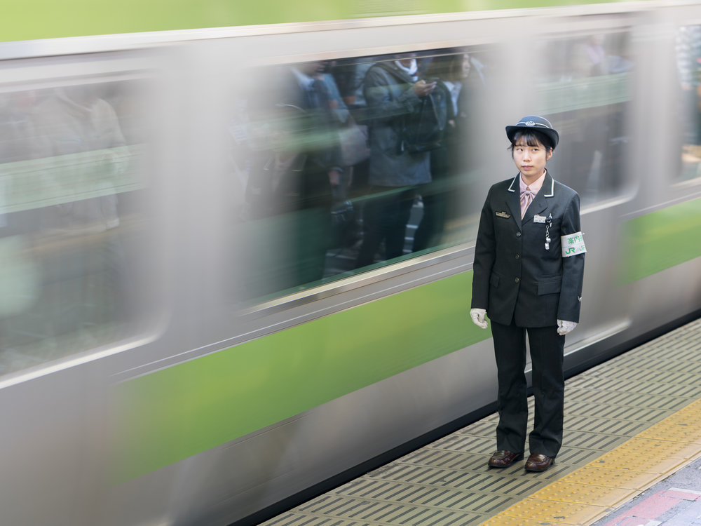 Tokyo | day job