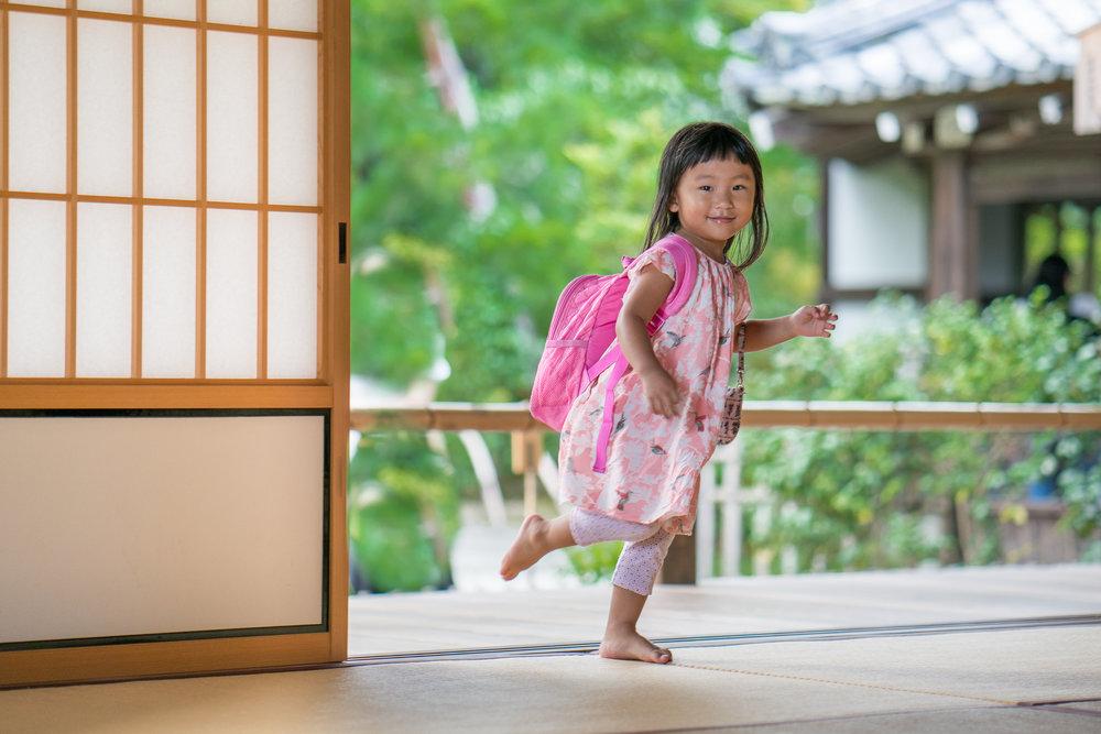 Kyoto | impette