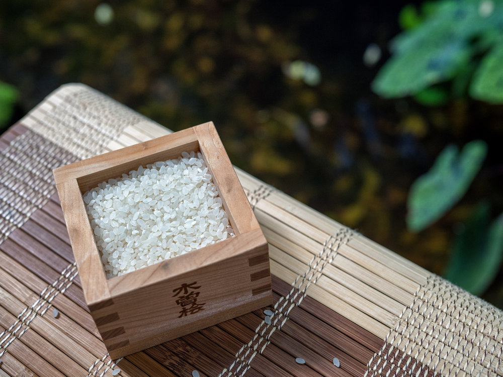 Originally devised to measure rice in feudal Japan, today, the  masu  is most frequently associated with drinking sake.