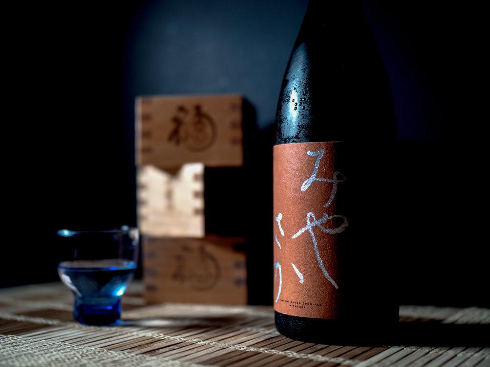 Musings by the Masu - Sake Science 101 - Low Key Sake Bottle