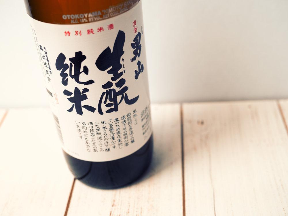 Musings by the Glass - Sake Pairing Expansion - Otokoyama Kimoto Tokubetsu Junmai