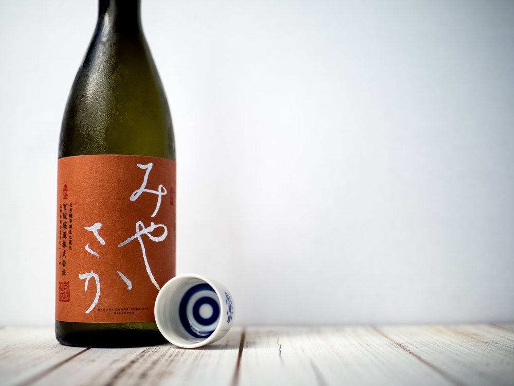 Musings by the Glass - Sake Pairing Expansion - Miyasaka Yawaraka Junmai