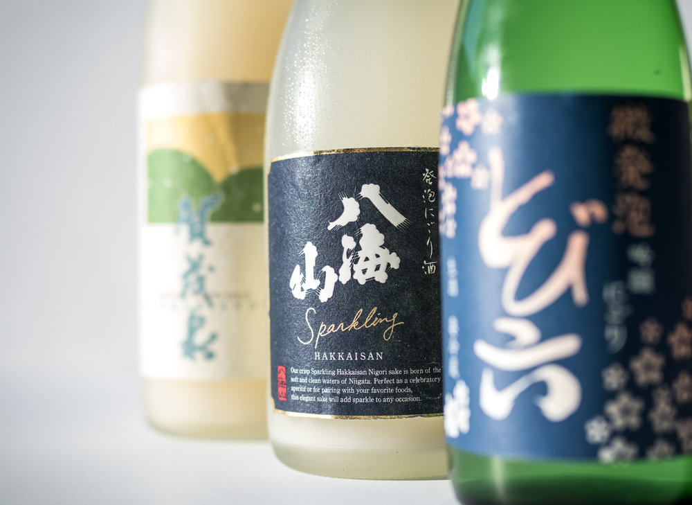 Musings by the Masu - Sake-Confection Hypothesis - Sparking Sake Spotlight