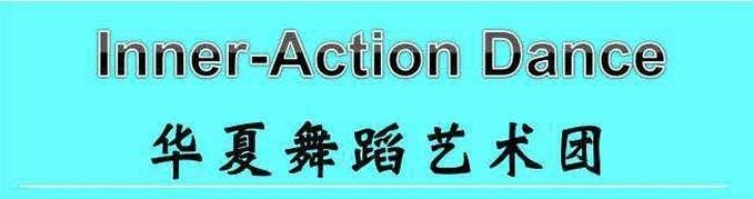 Inner-Action Dance