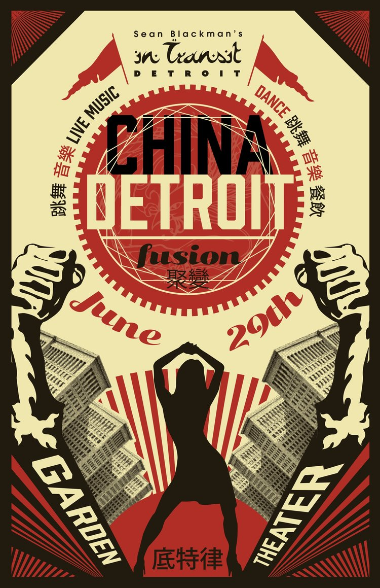 JUNE  ~  CHINA     CHINA   Detroit Fusion