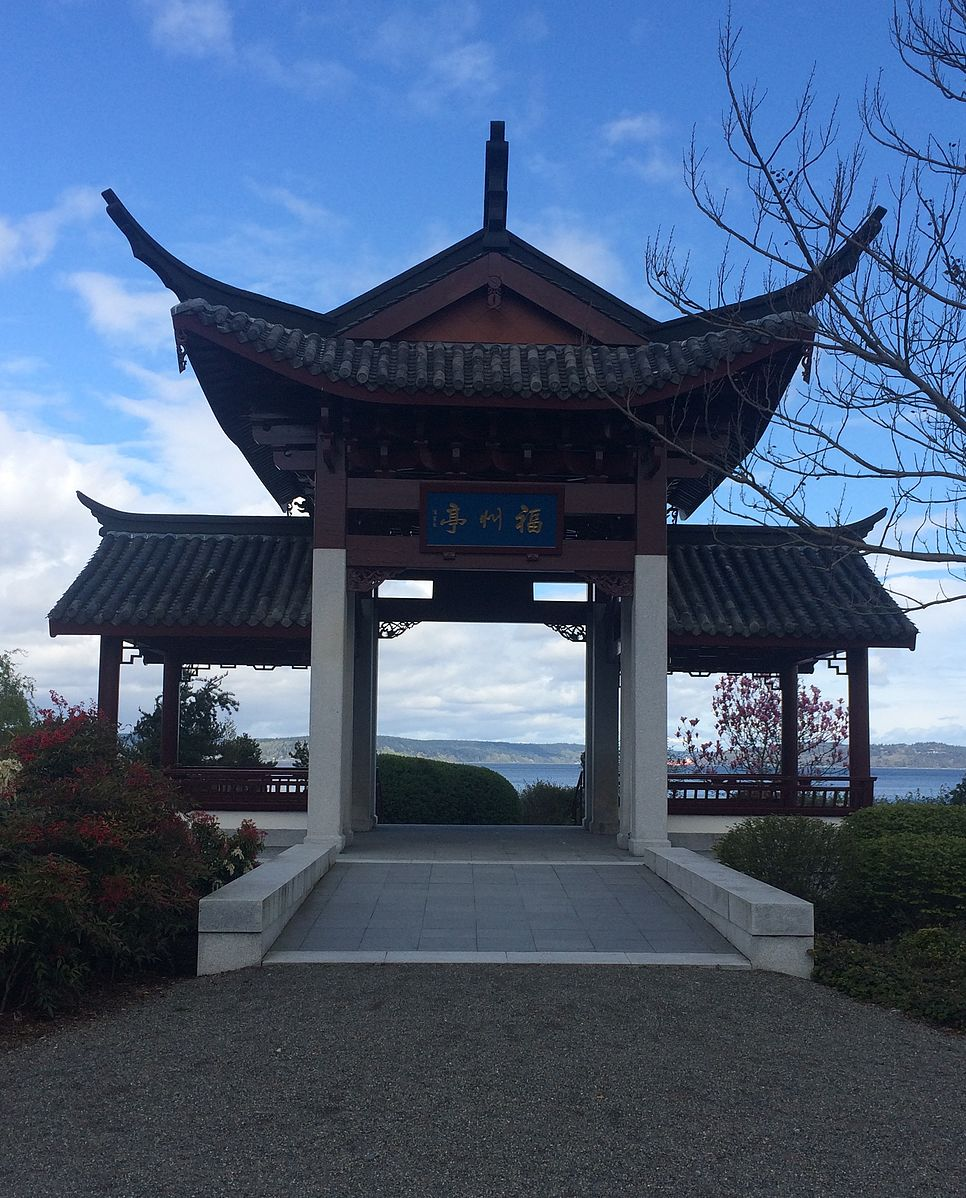 The Fuzhou Ting was constructed and donated to Tacoma by the city of Fuzhou, China. Dylan Cunningham.