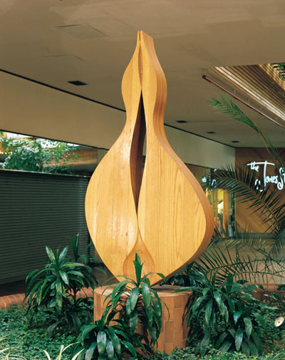 Together  1980, oak, 8x4x1 ft  Originally installed in 1980 at Bannister Mall Kansas City, MO
