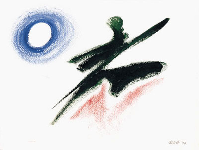Dancing Fir Tree 1972, watercolor on paper, 12x16 in, in a private collection.